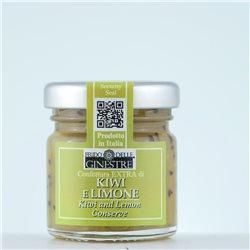 Confettura di Kiwi e Limone 220g - Feudo delle Ginestre